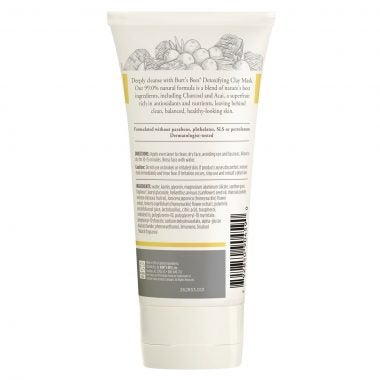 Detoxifying Clay Mask Detoxifying Clay Mask Full Size